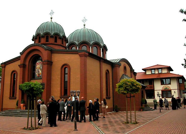 знакомства с православными мужчинами из сербии